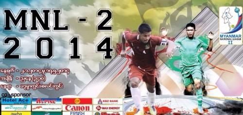Myanmar National League (MNL/サッカー ミャンマーナショナルリーグ)